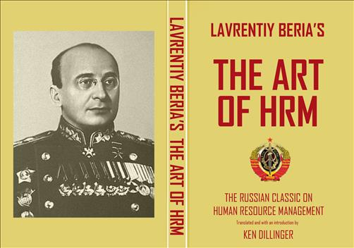 Art of HRM by Laverentiy Beria