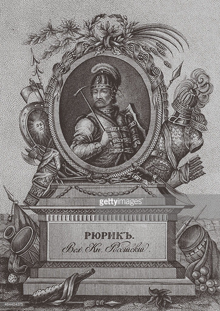 Portrait of Rurik, a Varangian chieftain and founder of Kievan Rus (ca. 830-ca. 879). Found in the collection of the A. Pushkin Memorial Museum, St. Petersburg. January 01, 1770