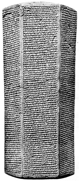 Annals of Esarhaddon, King of Assyria from B.C. 681–668